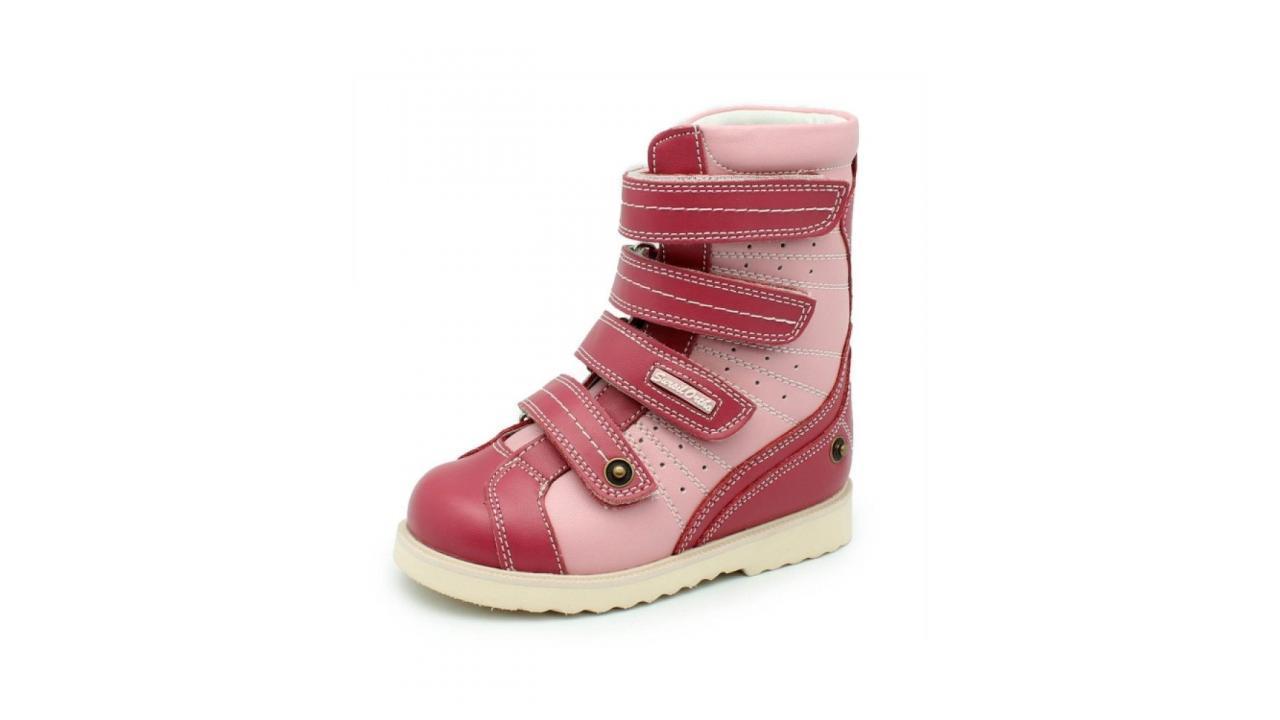 Детские ортопедические ботинки (для ДЦП) Сурсил-Орто 23-220
